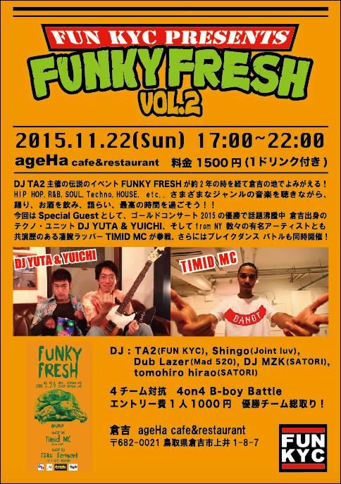 Timid-FunkyFresh-Kurayoshi