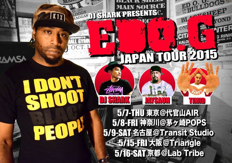 edo-timid-shark tour-front