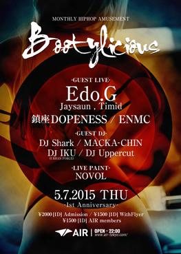 Edo G Japan Tour 2015