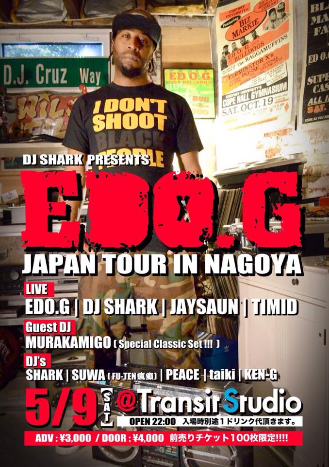 Edo G Japan Tour 2015 - Nagoya