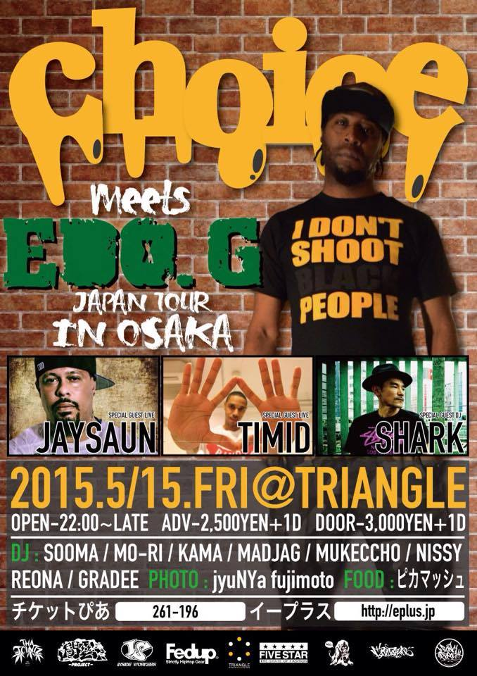 Edo G Japan Tour 2015 - Osaka